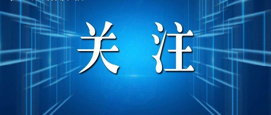 太原李晓波市长最新回复!五中新校区招生、南寒村拆迁、电动自行车上牌照等问题有答案了