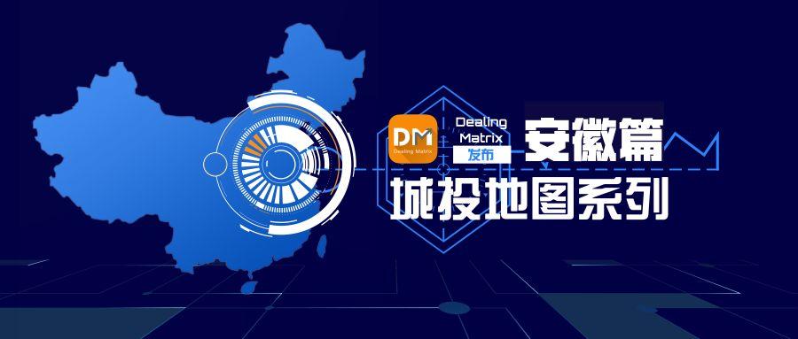 http://www.ahxinwen.com.cn/rencaizhichang/80735.html