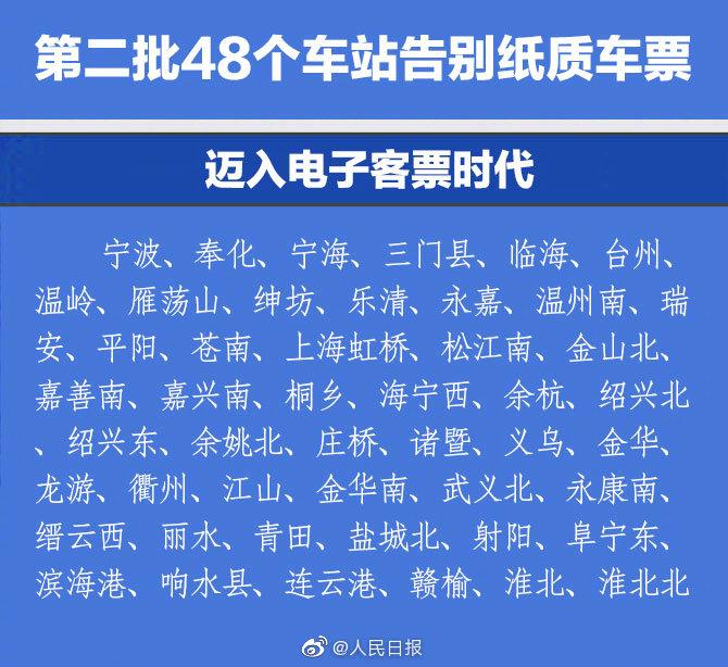 2017盈丰赌场服务平台-CCTV体坛风云人物:汪嵩成唯一足球运动员入围