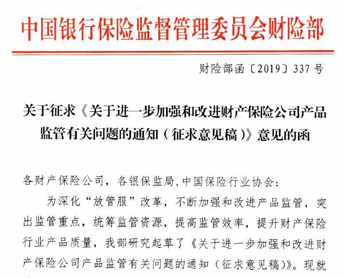 ag现场娱乐·新党、统促党被限期完成法人登记 否则将遭台当局废止备案