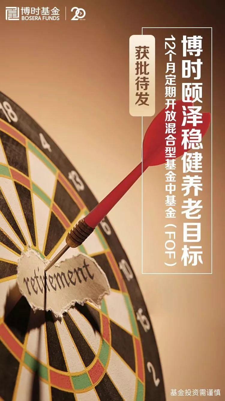 永利402官方网站登录 6