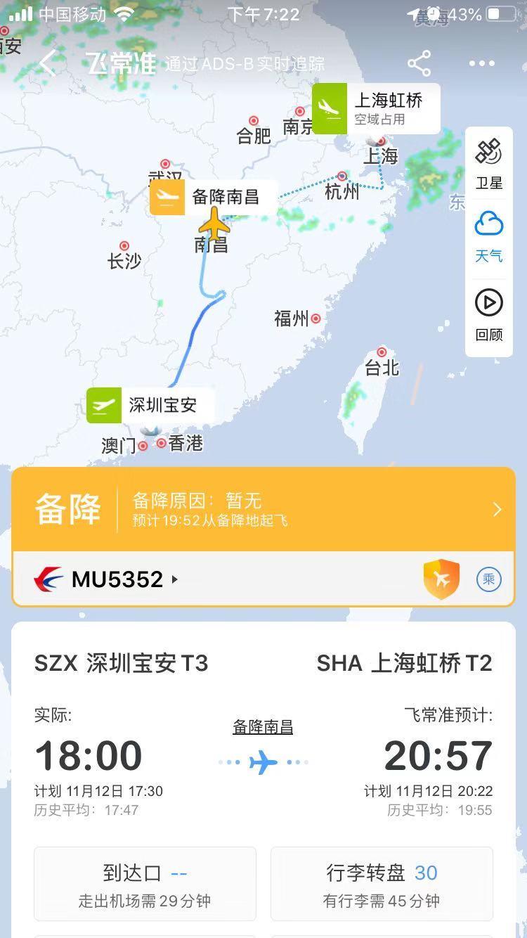 http://www.bjhexi.com/shehuiwanxiang/1517988.html