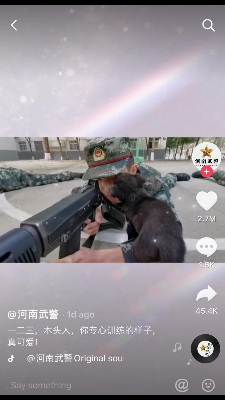 老葡京游戏好不好·香港警方再公布两名涉嫌参与机场暴力事件嫌疑人