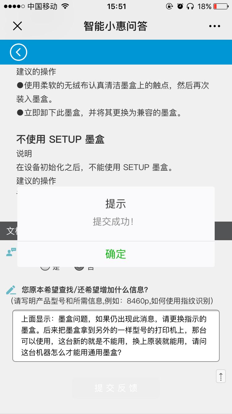 """博狗ip异常注册-跨年盛会,京东两""""吃鸡""""赛事完美收官"""