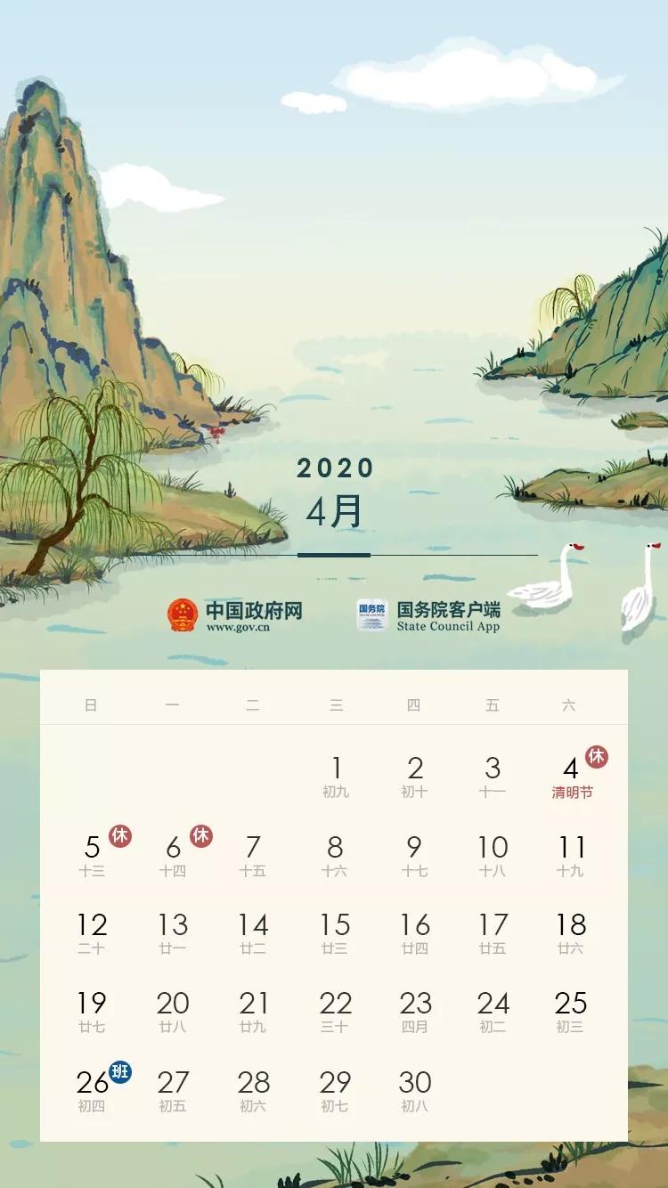 元宝娱乐手机app_产后第一周,需要及时告诉医生的4件事,你的月子比一般人恢复快