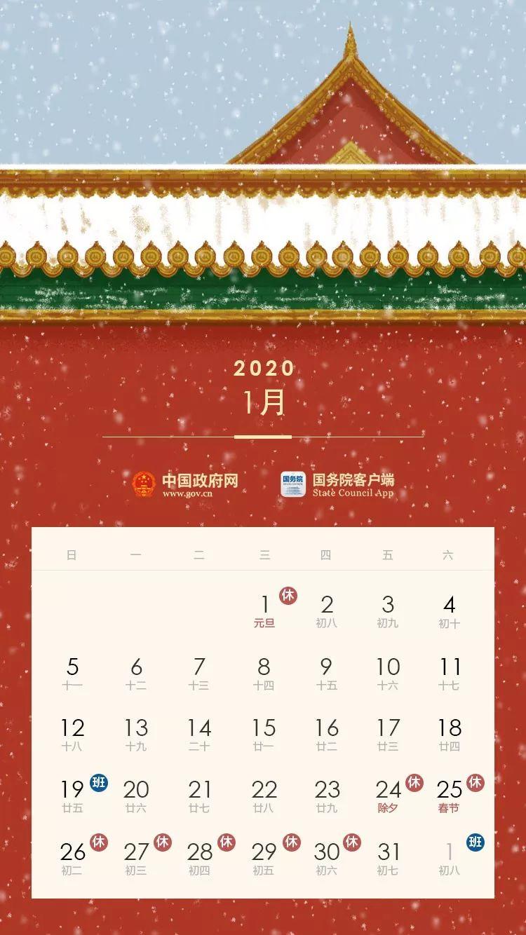 恒赢娱乐官网|华为、小米杀入PC市场 何时能挑战联想惠普?