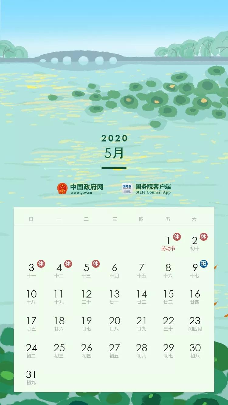 sunbet官网充值-北京华远意通热力科技股份有限公司 关于特定股东减持计划的预披露公告