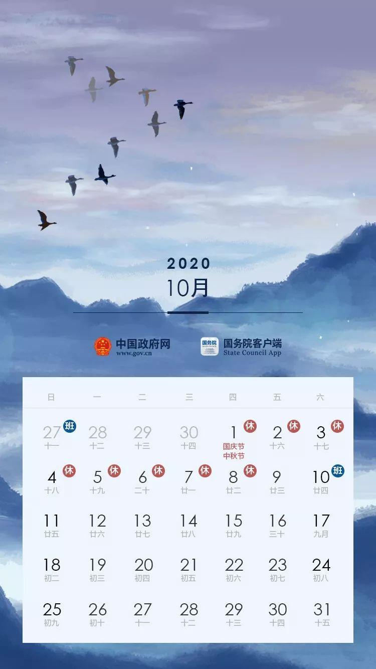 博e百网娱乐_华为拿到首张5G手机许可证 OPPO5G手机三季度上市