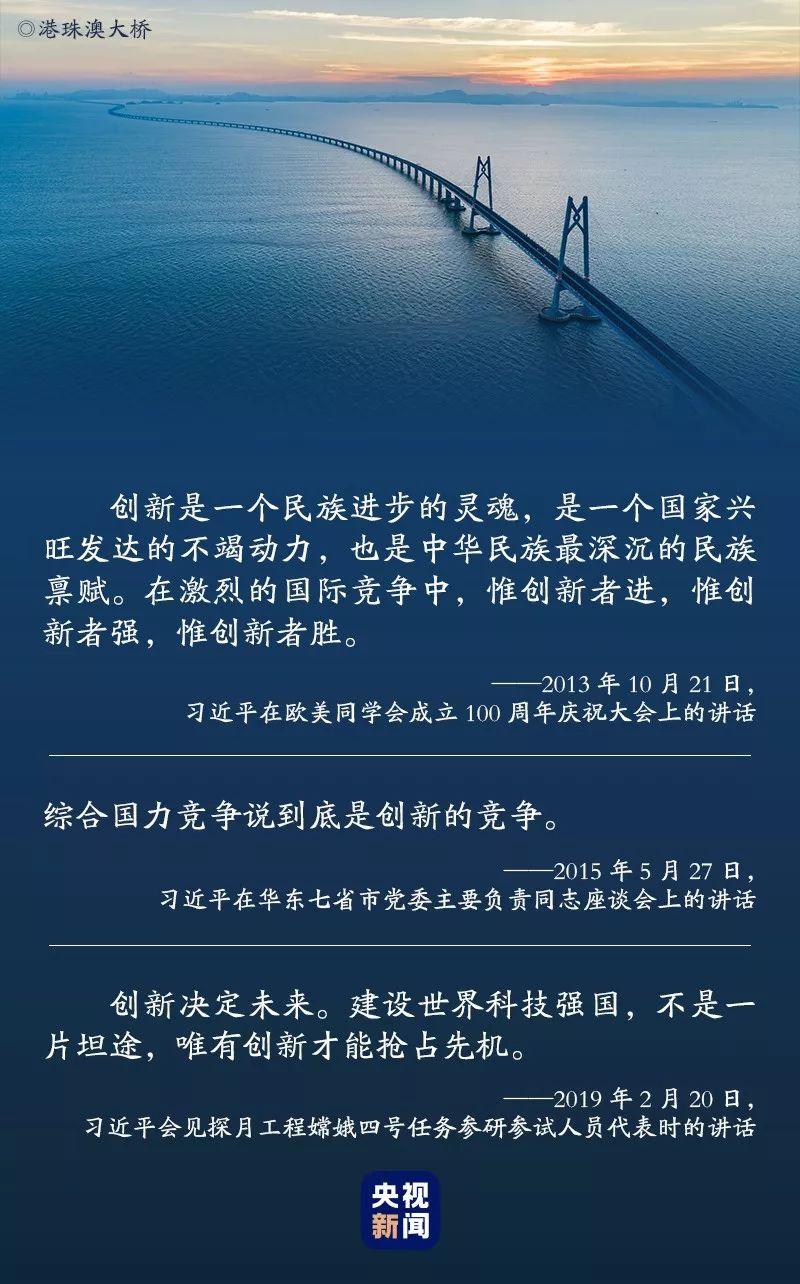 bet99娱乐平台-华为注册了整本《山海经》?中国人有多浪漫,看这些名字就知道了