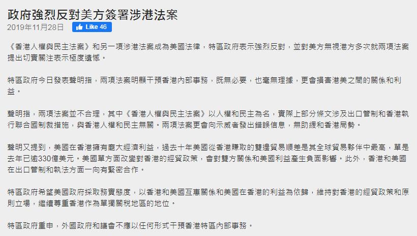 """百威娱乐信誉怎么样,正视差距!中国刚研制成直-20,美国新""""黑鹰""""就首飞了"""