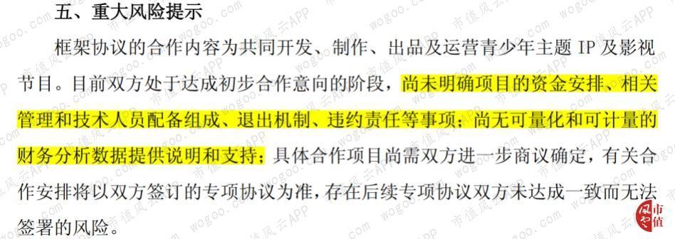 hg0088皇冠台湾网址-消费品召回管理暂行规定