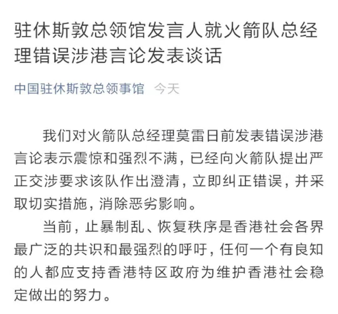 """房贷利率今起""""换锚"""" 首套利率北京微涨上海下降"""