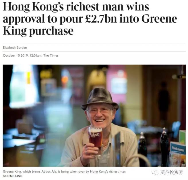 40亿出售内地资产背后,李嘉诚正式买下英国最大酒吧集团