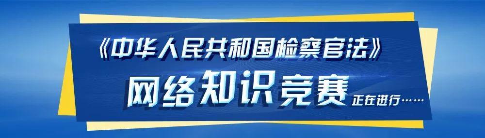 """李小琳获""""能源功勋终身成就人物""""奖"""