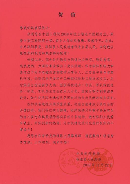 """菠菜官方网,522亿元吸并万华化工 万华化学成为行业""""一哥"""""""