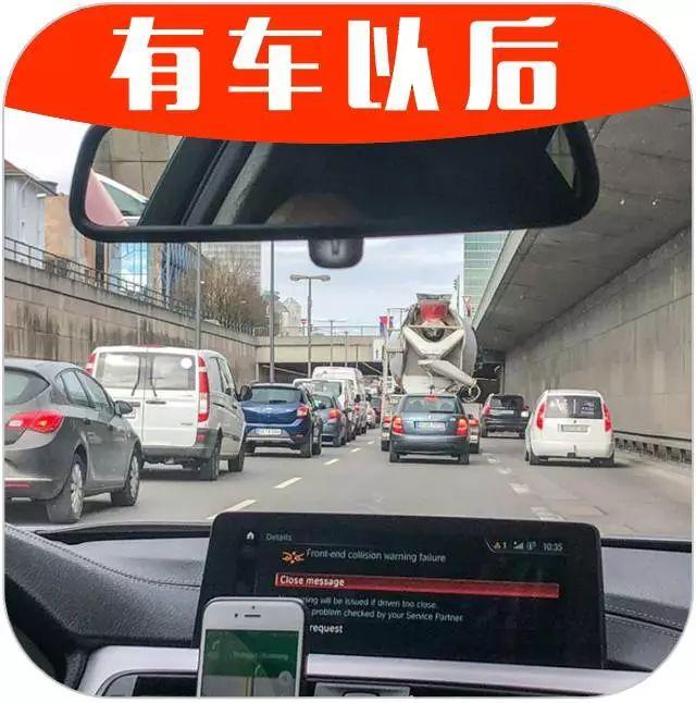 按照这些方法开车,北上广深绝对不会堵车!