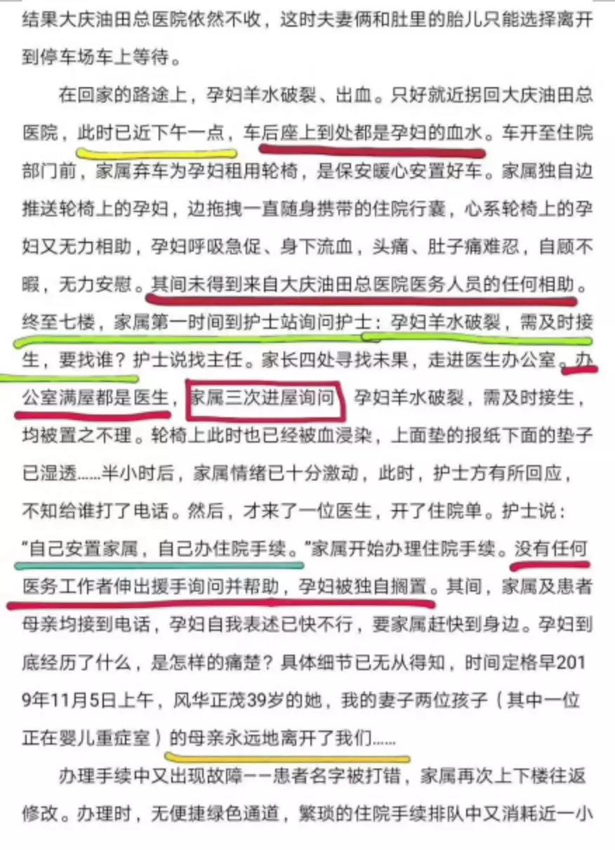 东娱乐开户·张江高科布局智能硬件研发设计领域 拟1.5亿增资华勤通讯