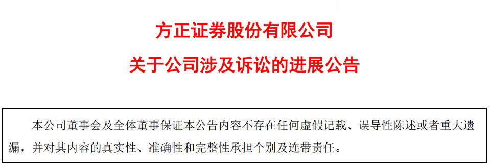 世纪赌王-镇海中学要改名浙江省第一中学?大门招牌已经换了!