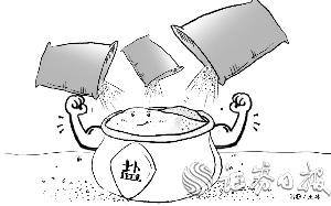 盐业市场化改革提速中盐股份混改拟引入13家战投