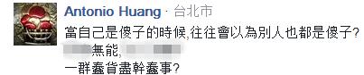"""台""""卫福部长""""在日媒告洋状 被批把台湾的脸丢光什么潮水连江平"""