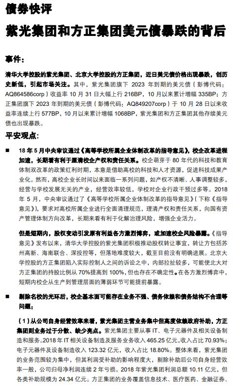 宝博大厅安卓下载·AD VIP新春尊享|与André Fu对谈,坐标上海连卡佛!报名开启~