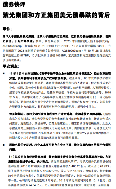 51hg红馆首页 港交所1月份报告显示其证券及衍生品业务表现分化