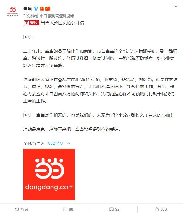 澳门新萄京欢迎你注册送42_上海扩大开放100条:加快取消券商外资持股比例限制
