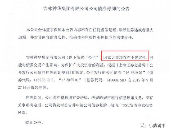利来国际又送彩金吗_国家核安全局:台山核电容器顶盖碳超标不影响运行