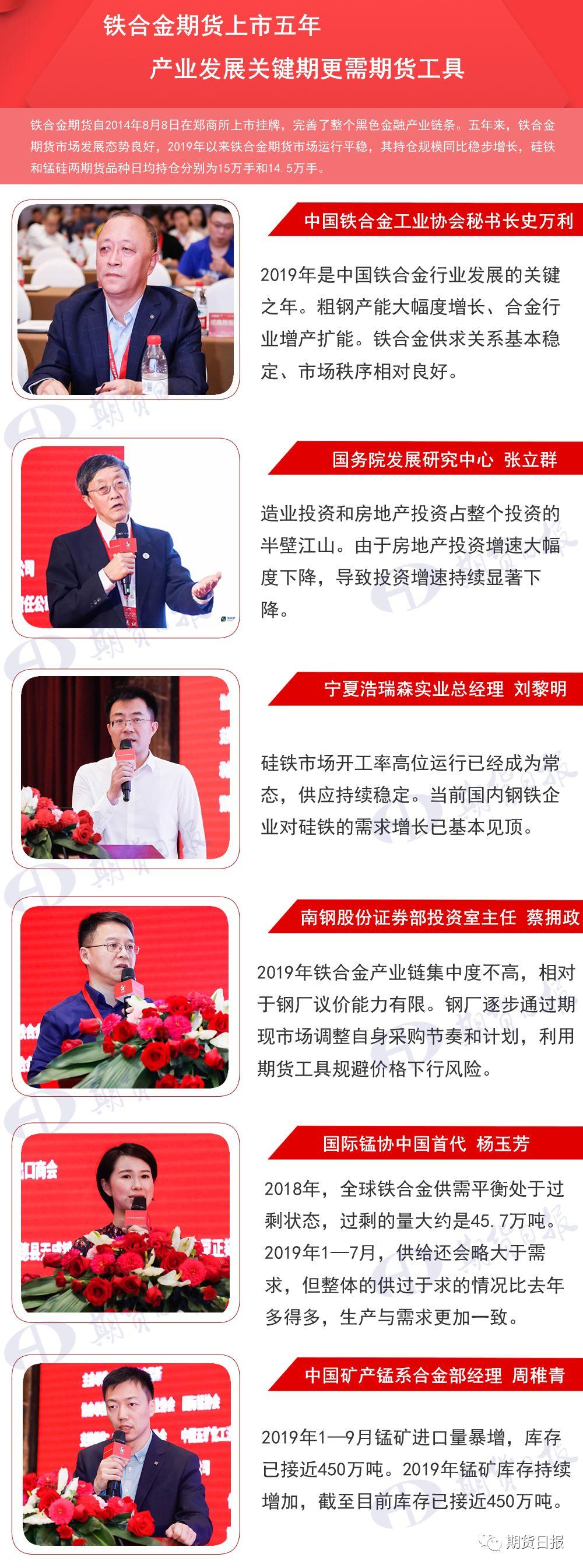 """葡京线上赌博官网 - 被""""卡脖子""""吓怕了?中国的今天恰恰要感谢美国的封锁"""