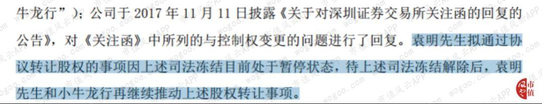 皇冠体育手机新浪网-延安必康高管承诺增持1.5亿元爽约 质押违约风险待解