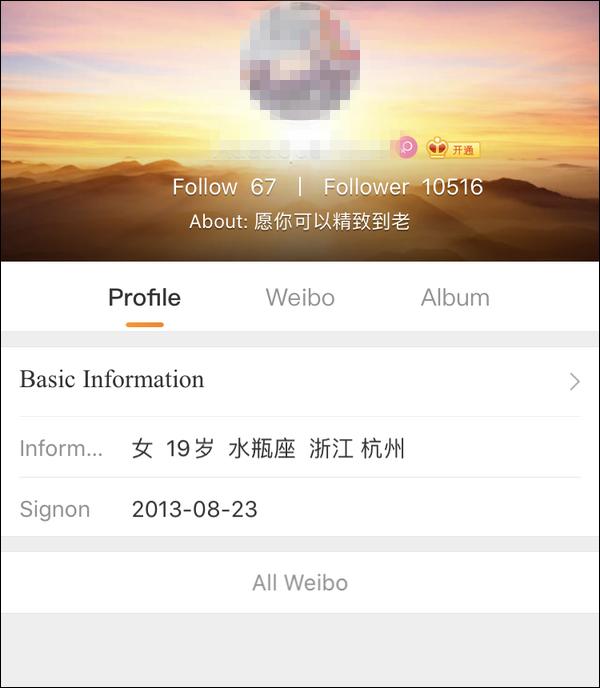 百乐国际娱乐官网,开学第一课,爱国放心头,沪上中小学校这样迎接新中国成立70年