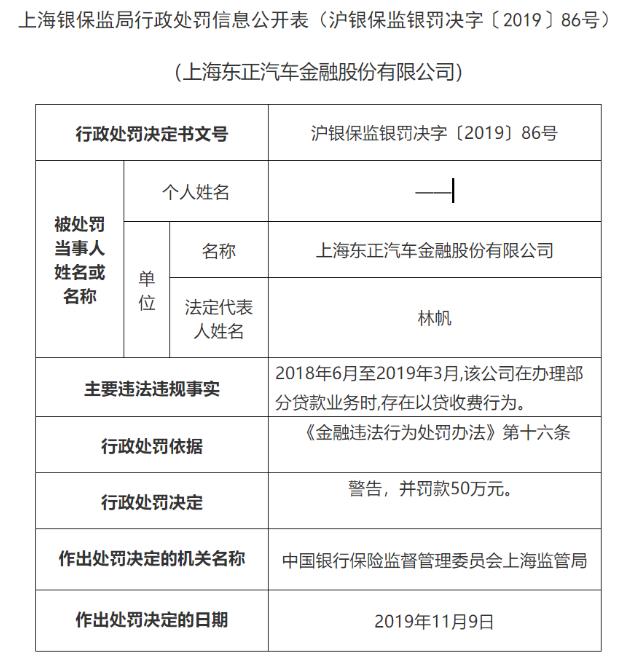 新宝平台网址-江华将举办2019年瑶族盘王节
