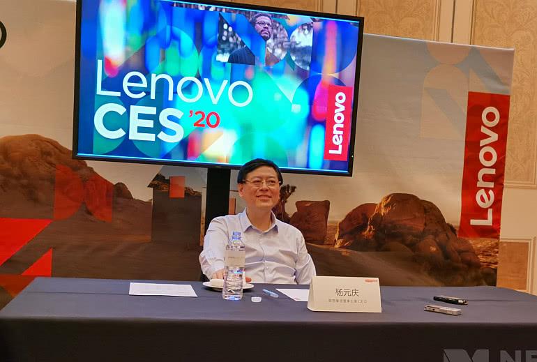 联想杨元庆:竞争对手都在学联想,不看好平板式折叠屏手机