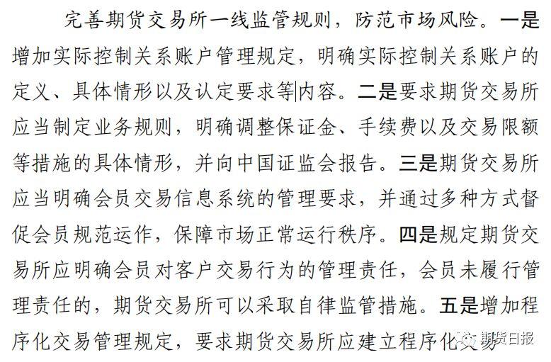 万象可信任网址_杨德龙:市场趋势是否已经反转?