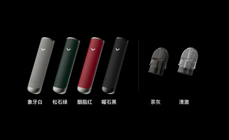 主打海外市场,「品诺Pavinno」推出可调功率电子烟