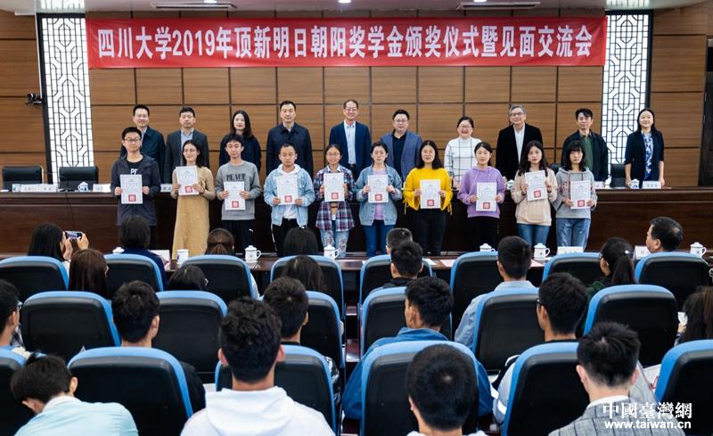 台湾顶新公益基金会助力四川学子实现梦想