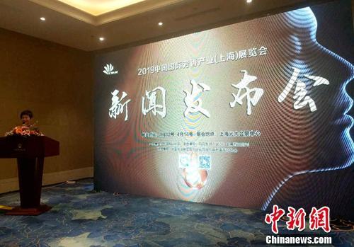 第五届芳香展将于4月12日在上海举办