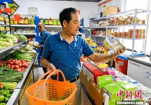商务部:9月16-22日食用农产品价格小幅回落
