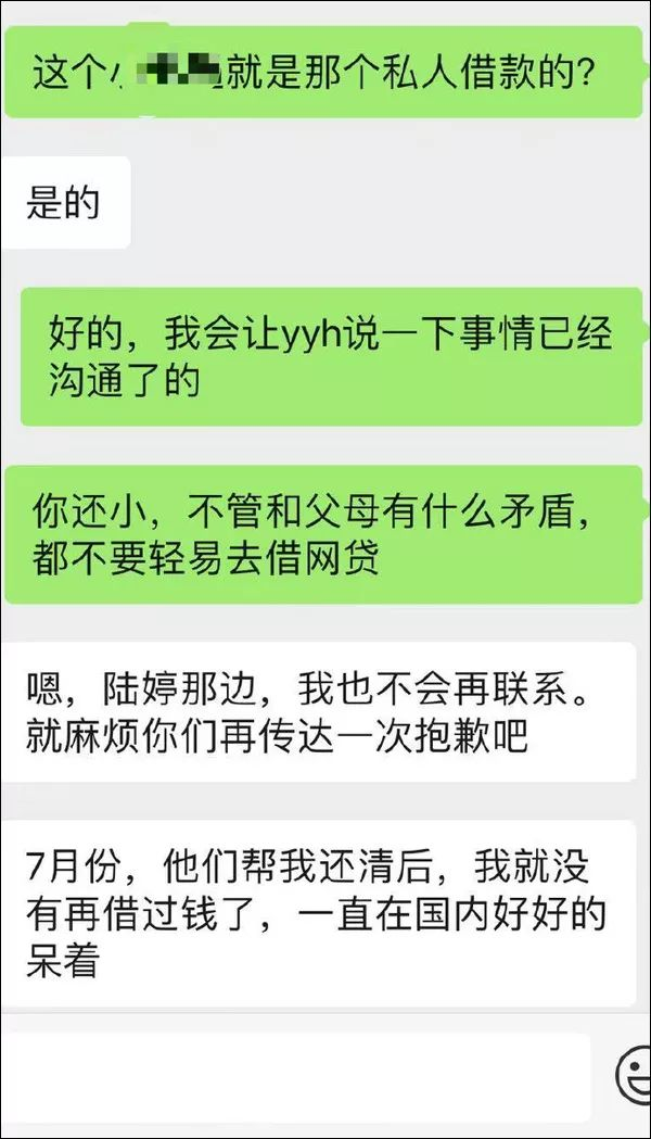 "www.0089999.com·当""美丽风景线""回流,西方会反省吗?"