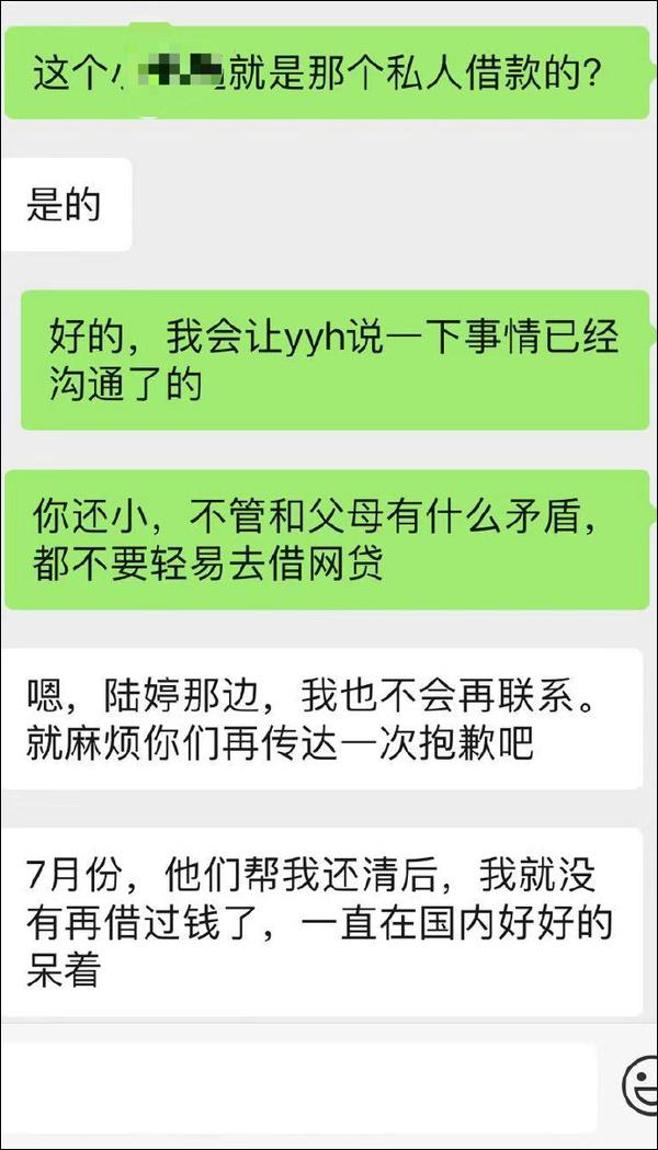 「皇浦娱乐场线上娱乐平台」瑞风S7让德国工程师倍感吃惊?看车主怎么说