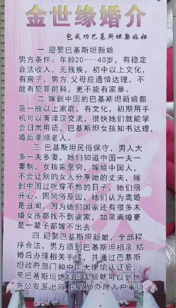 """金沙贵宾会体育足球·博物馆热背后:文物毕竟不是""""宝物"""""""