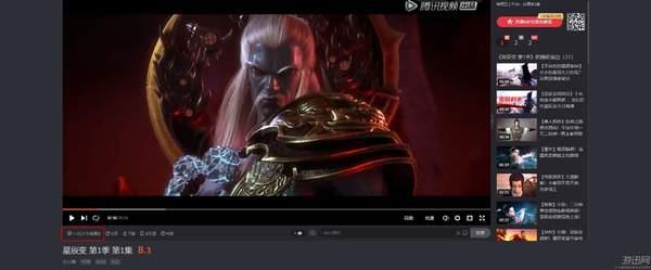 小说改编动画《星辰变》昨日开播 播放量已经破1亿