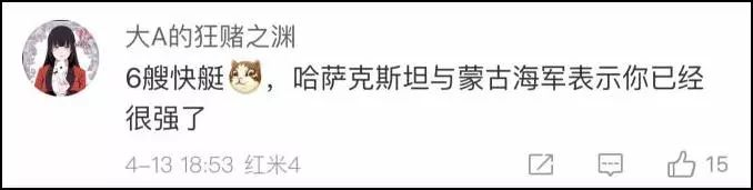 """蔡英文搞阅兵声光秀被嘲:一个""""三""""应对大陆王炸"""