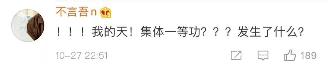 境外网络博彩犯法吗 怎样毫无底线的赞美一个武汉人?!