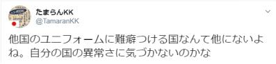 大都会娱乐手机登录 - 一定是嫁对富郎的生肖女,谁娶谁旺福气!