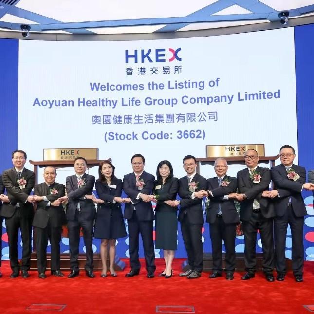 奥园健康生活集团在香港联合交易所主板成功挂牌上市