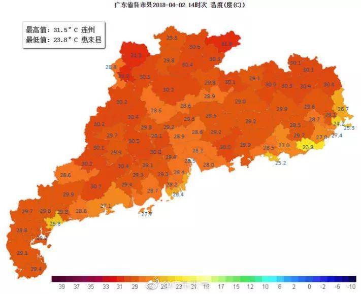 清明冷空气携雨来袭,急降5-10℃!一举入夏?不可能的