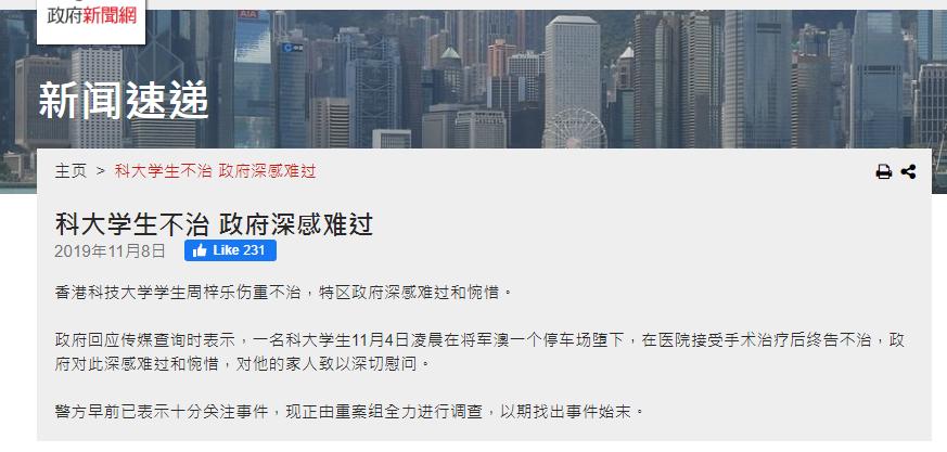 金山奖多多新版下载-北京互金协会:合规的P2P机构已启动纳入监管的程序
