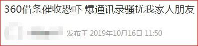 """蓝冠网投平台·男子踩警车自拍称""""晓得哥的实力么"""",还发朋友圈炫耀"""