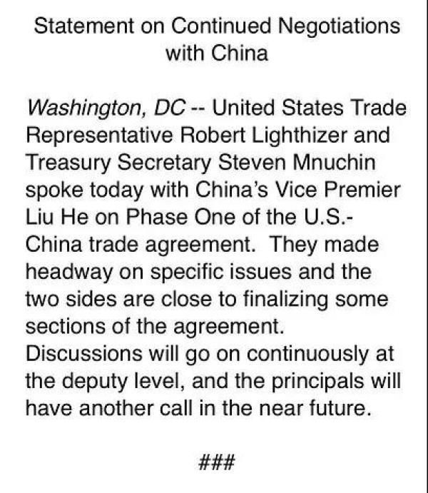 js随机抽奖由快到慢·商务部:中国国际进口博览会一站式交易服务平台上线